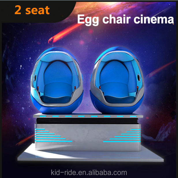 Commercial Game Machine 9d Cinema Simulator/Full HD Virtual Reality Electric 2 Seat 360 Degree Egg VR 9d Cinema