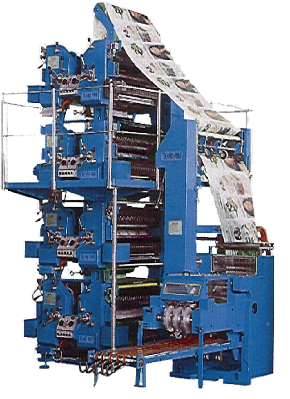 cold set web offset printing press machinery buy cold set web