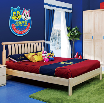 Bedroom Furniture Set Kids King Single Double Size BedKids Living Room Bed