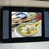 Wall mounted 17inch android smart media player for advertising display