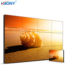 55 inch led backlit 2x2 video wall/ lcd tv wall indoor