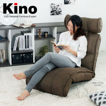 Home Sofa Single Chair Bed Relax For Living