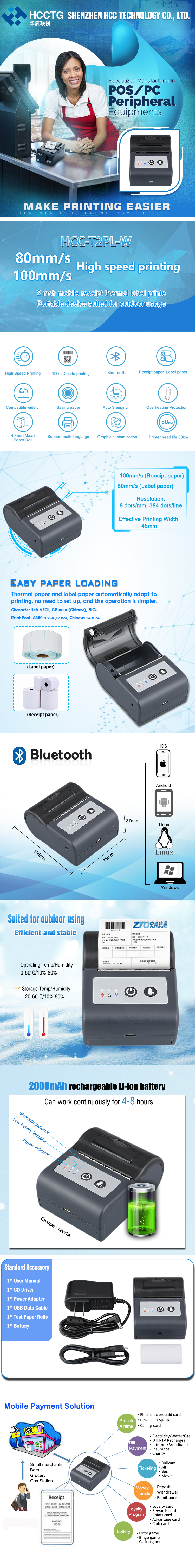 2inch Mini Mobile Print Machine Thermal Wireless Barcode Label Printer Android HCC-T2PL-W