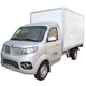 4x2 mini cargo truck good price