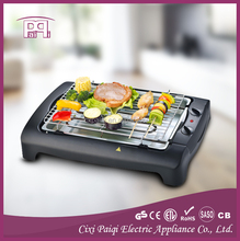 Bbq grill machine with electric power, 15.45inch size commercial indoor grill