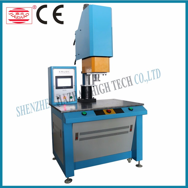 Non Positioning Plastic Rotation Friction Welding Machine JIAZHAO BRAND