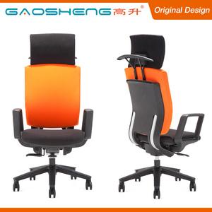 Office Chair Tilt Tension Office Chair Tilt Tension