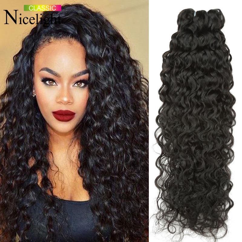 Wet N Wavy Human Hair Brazillian Virgin In Extensions