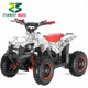 50cc quad bike for sale child atv 49cc,pull start and electric start gas scooter. cheap atvquads