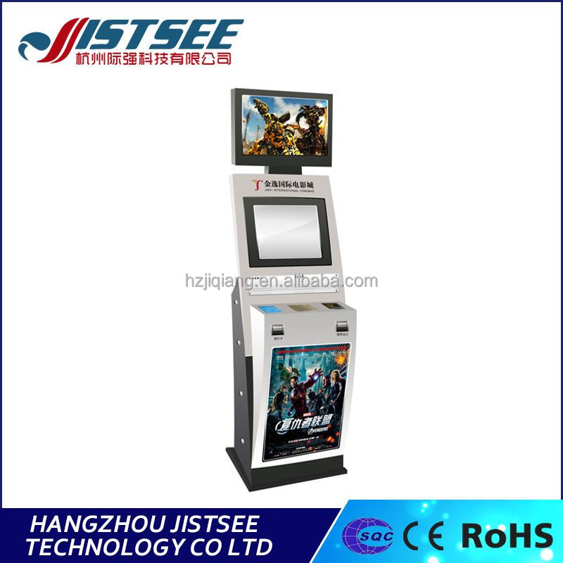 Popular model support barcode/SIM slot automatical online cinema ticket vending machine