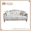 Antique Floral Fabric Living Room Furniture Wooden Sofa