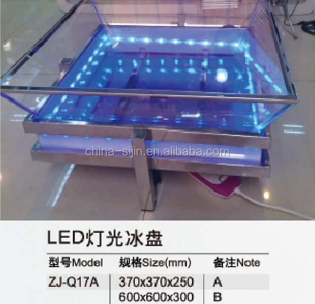 LED magic change light ice tray and two layer three layers of exotic ice tray