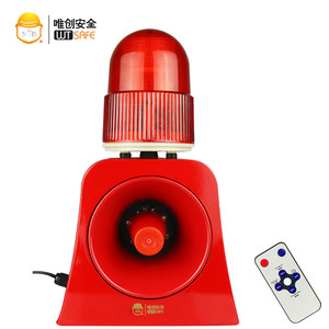 Remote Control Industrial Warning Light Audible Alarm Horn with flashing warning beacon