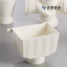 Factor Outlet PVC Square Rainwater Gutter for Drainage System