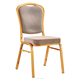 gold hotel banquet dining chair NB5665