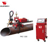 CNC Automatic Pipe Tube Plasma Cutting Machine Cut PNC-1200A New Design For Any Shape Project Connecting