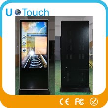 Cheap price supermarket ir touch digital stands display for shopping guide or store advertising promotion use