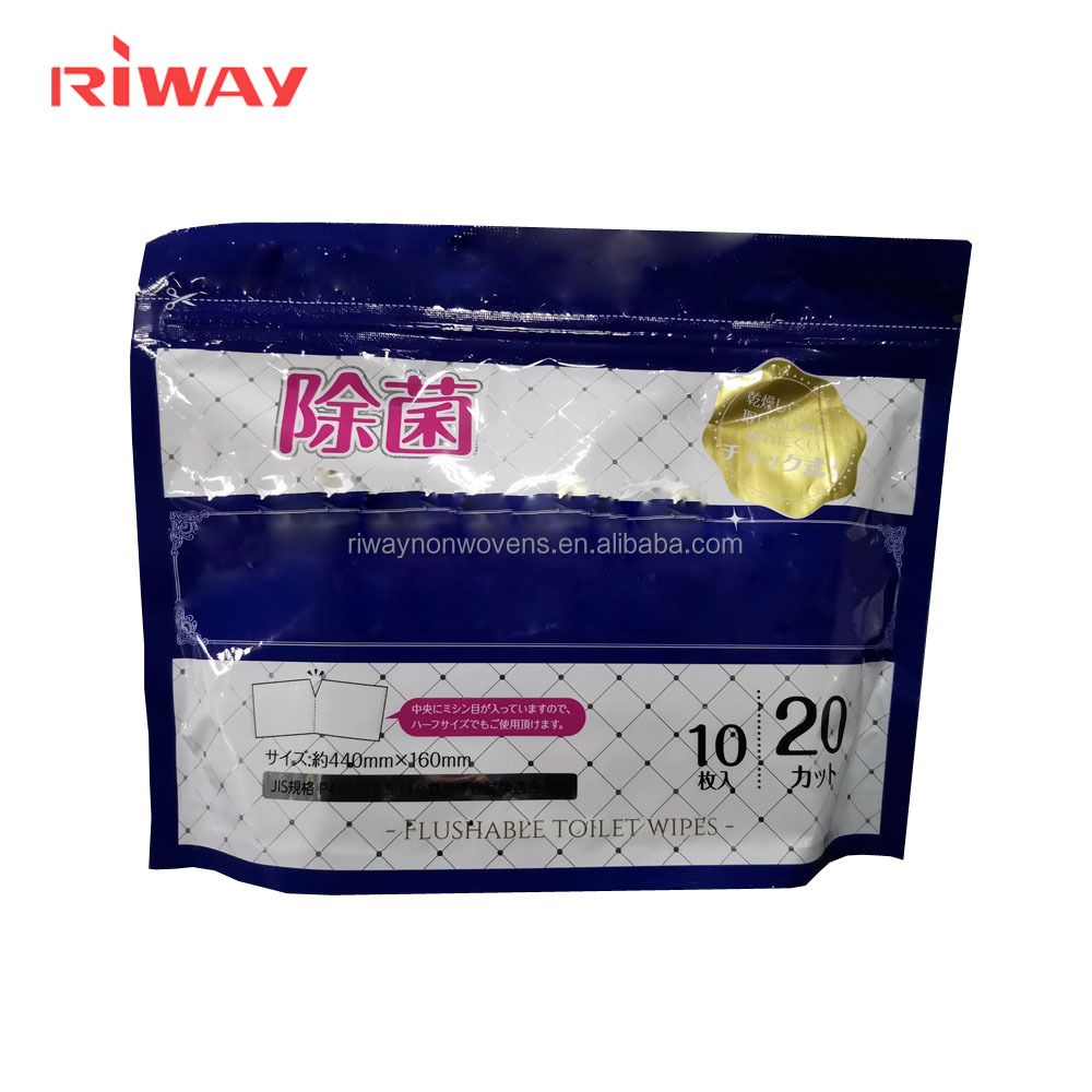 Disposable household Toilet cleaning sterilized wipes washable point break and tear non-woven fabric OEM