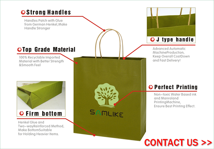 Hot selling custom design recycled brown kraft paper bag with twisted paper cord
