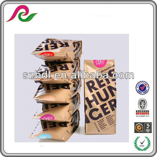 Fragrant rice small brown kraft paper packaging box