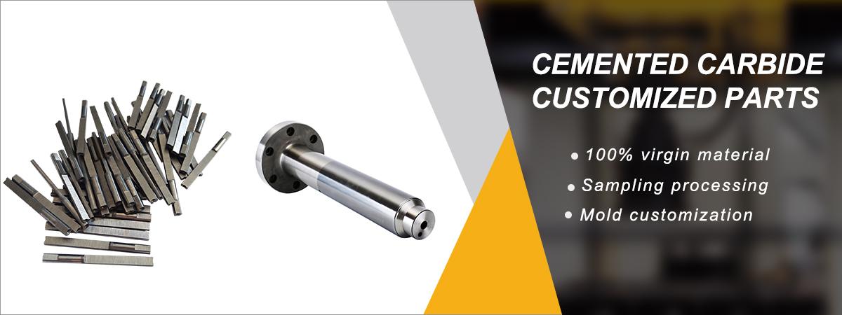 Zhuzhou Good Cemented Carbide Co , Ltd  - tungsten carbide