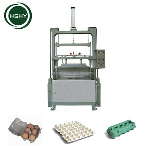 small capacity paper egg tray machine good price