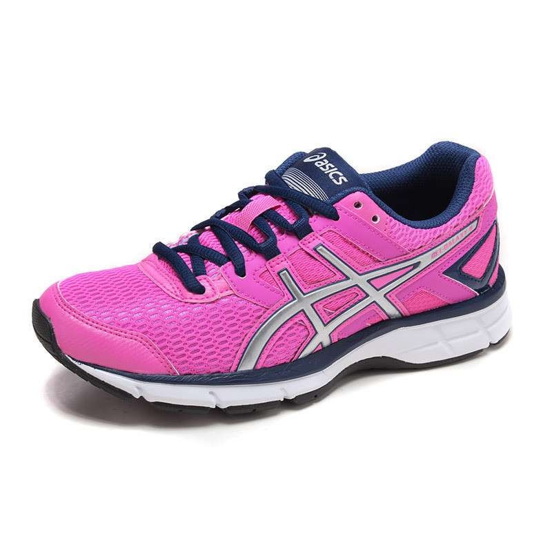 Asics Gel Running Shoes Price Philippines