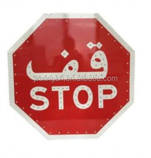 Traffic led solar warning flashing sign,Saudi Arabia solar reflective traffic STOP signal