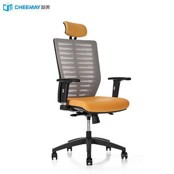 Charmant Herman Miller Ergonomic Tall Desk Chair For Office With Headrest   Buy Tall  Desk Chair,Herman Miller,Office Chair Product On Alibaba.com