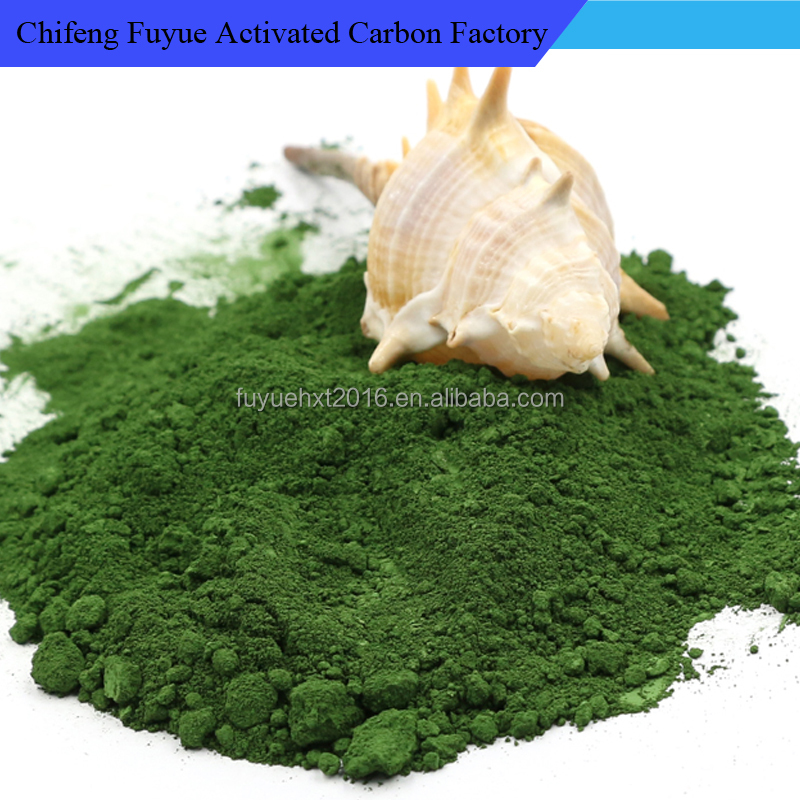 Manufacturers Inorganic Chrome Oxide Green Pigment low Price