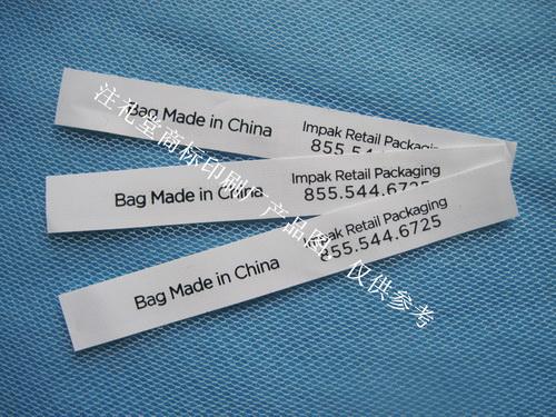 Uk Washer Dryer Brand Label Wash Label For Wholesale Handbag ...