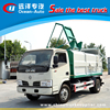 DFAC 5000 liters self-loading garbage truck for sale
