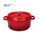 Cast Iron Thermos Insulated Casserole Dish