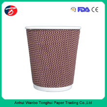 8oz disposable double wall ripple hot paper coffee cup