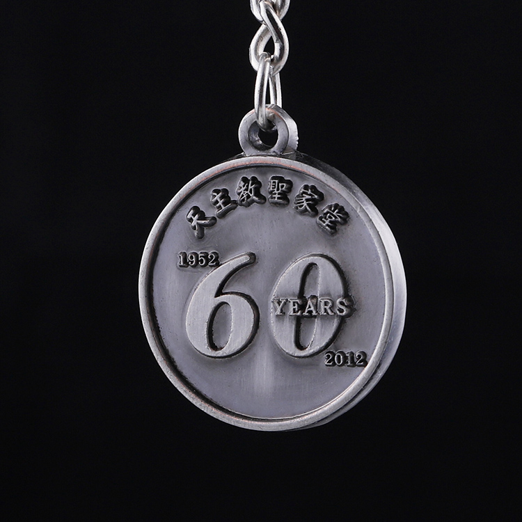 Custom 3D zinc alloy Gun black wire  Catholic Church 60th Anniversary Memorial Keychain
