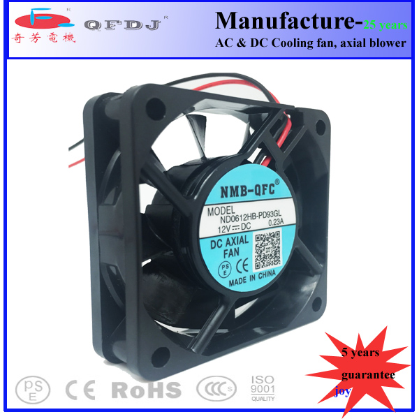 dc axial <strong>fan</strong> with voltage 5V 12V 8V 15V 24V High CFM 0.2a waterproof 12v dc <strong>fan</strong>