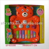 Music toy.electronic butterfly organ ,animal music insrument,education organ