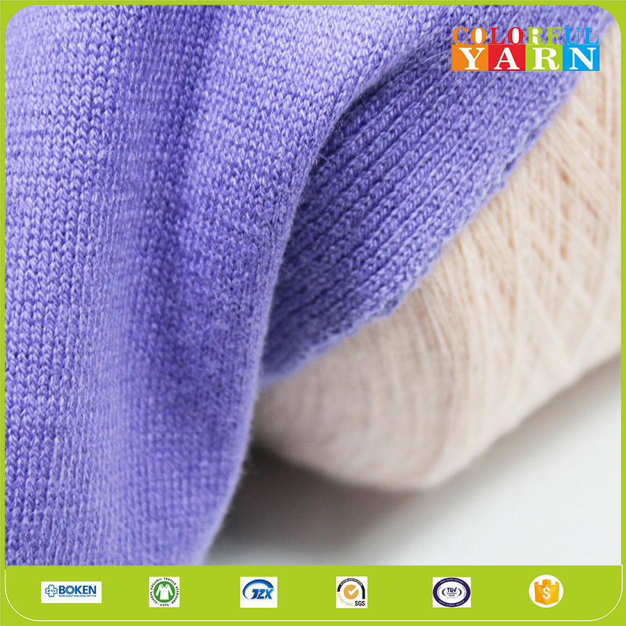 merino wool and acrylic blended knitting yarn with wholesale price