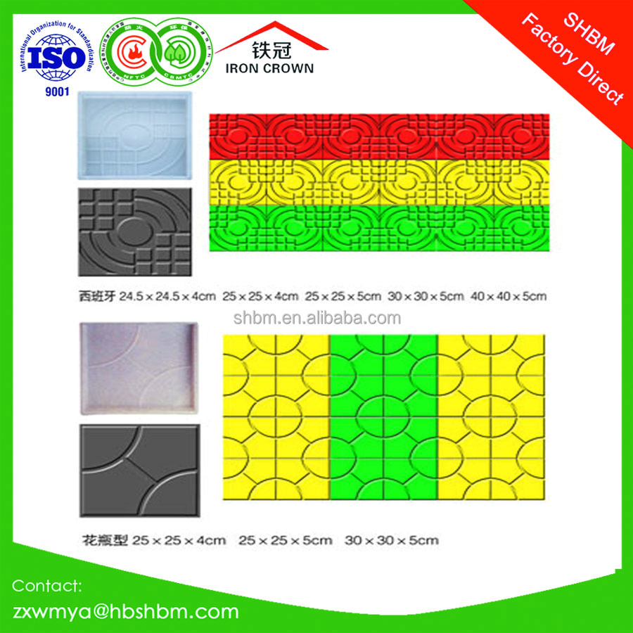 plastic paving slab moulds, mould of colorful garden floor kurb stone concrete brick and tiles walking way