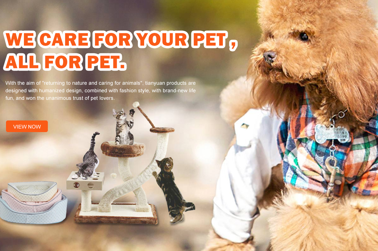 3c0653556f Hangzhou Tianyuan Pet Products Co.