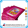 Alibaba China made high quality and low cost educational wholesale coloring books