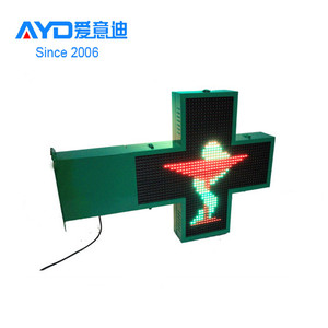 China Supply Wall Mounted Outdoor LED Display Screens LED Pharmacy Cross for Church