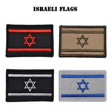 Embroidered Israel Flag Patch Tactical 3D Velcro Patches Combat Badge Fabric National Flags Armband Badges