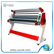 High precision 1.6M laminating machine parts