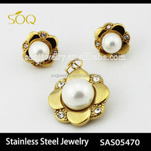 Fashion Imitation Pearl Charms 18K Gold Plated Bridal Jewelry Set