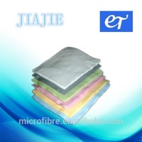 Ultra fine factory price colored microfiber cleaning cloth