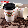 export paper cup, paper cup 500 ml,paper hot cup