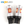 /product-detail/cn360-latest-design-2835smd-650lm-bulb-car-led-turn-light-60798930253.html
