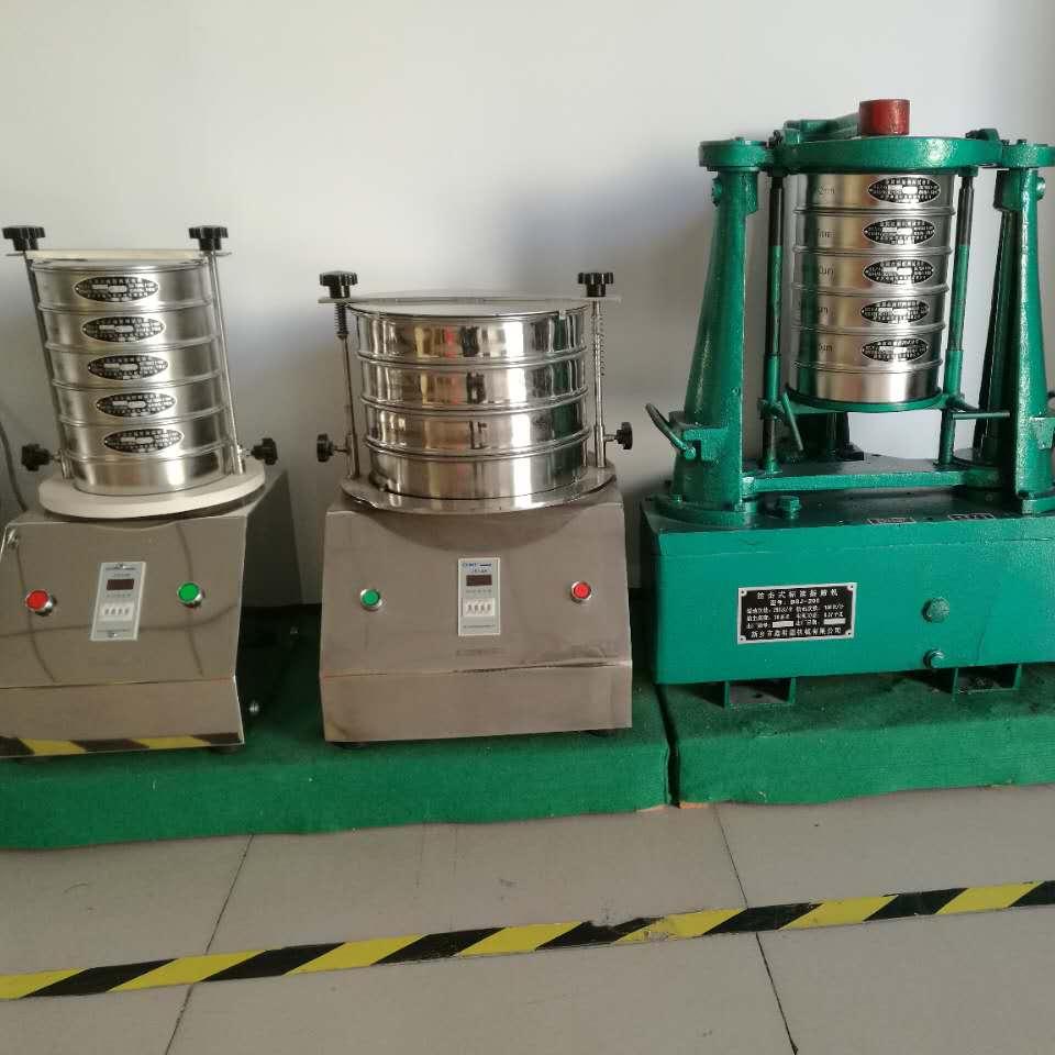 Lab Equipment Prices Wholesale, Lab Equipment Suppliers