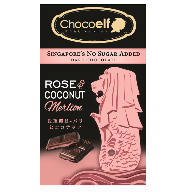 Singapore Food Suppliers Chocoelf Rose and Coconut Merlion chocolate bar No Sugar Added